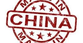 Chiny tworzą odpowiednik Banku Światowego