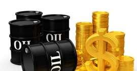 Cena ropy w górę czy w dół ?